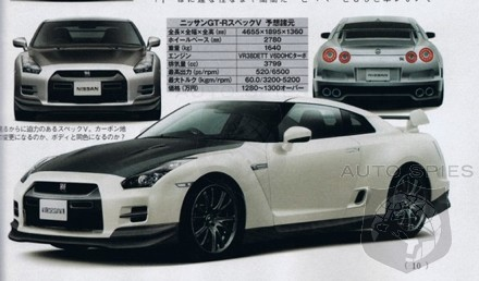 nissan gt-r spec v spec sheet leaked? - autospies auto news