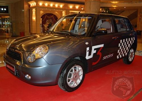 mini cooper clone   china autospies auto news