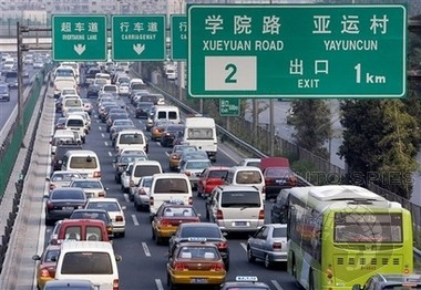 Surprise! Chinese Pull 1.3 Million Cars Off The Road And Air Quality Improves