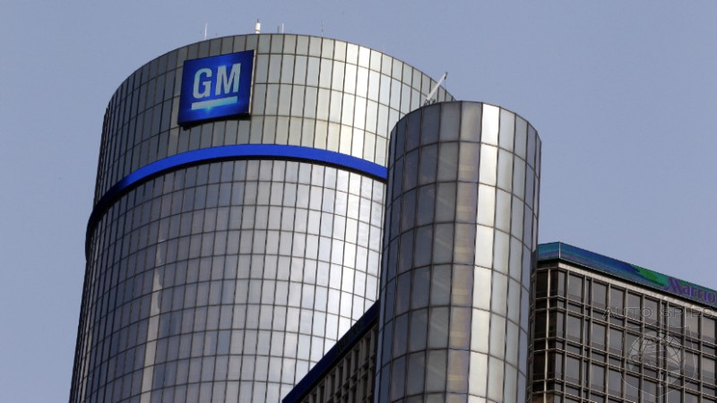 GM Board Member Resigns Ahead Of Federal Probe