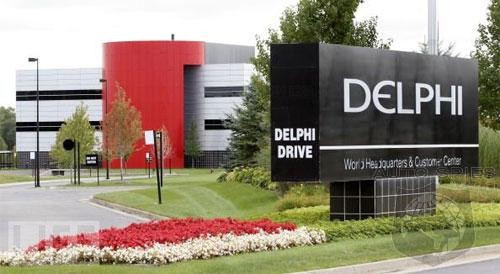 Delphi Retirees Say Obama Administration Betrayed Them For UAW Members