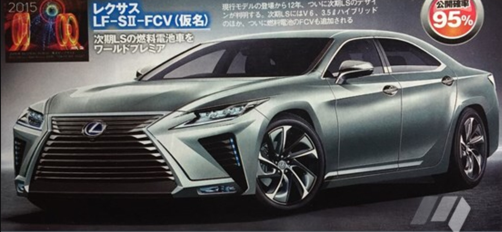 is this a the new lexus ls - nasioc