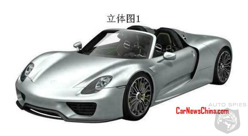RUMOR: Are These The LEAKED Patent Drawings Of The FINAL, Production Porsche 918 Spyder?