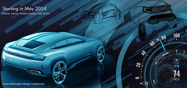 Volkswagen Wants YOU Design Contest Gives YOU The Chance To Make - Make a cool car