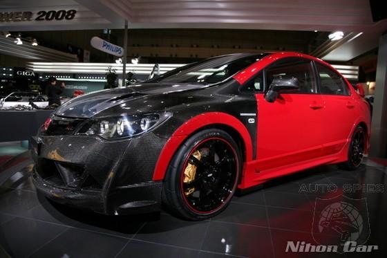 Tas 08 Honda Civic Mugen Type Rr Exeperimental Spec